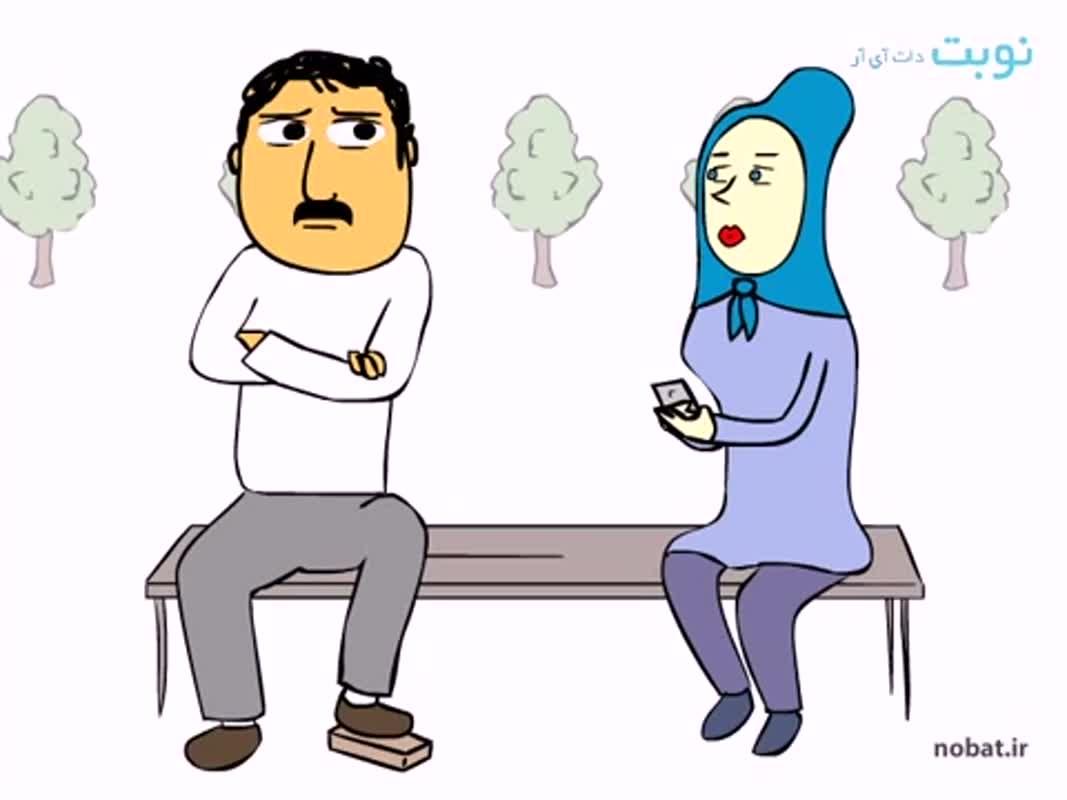 پرویز و پونه - جشن تعیین جنسیت