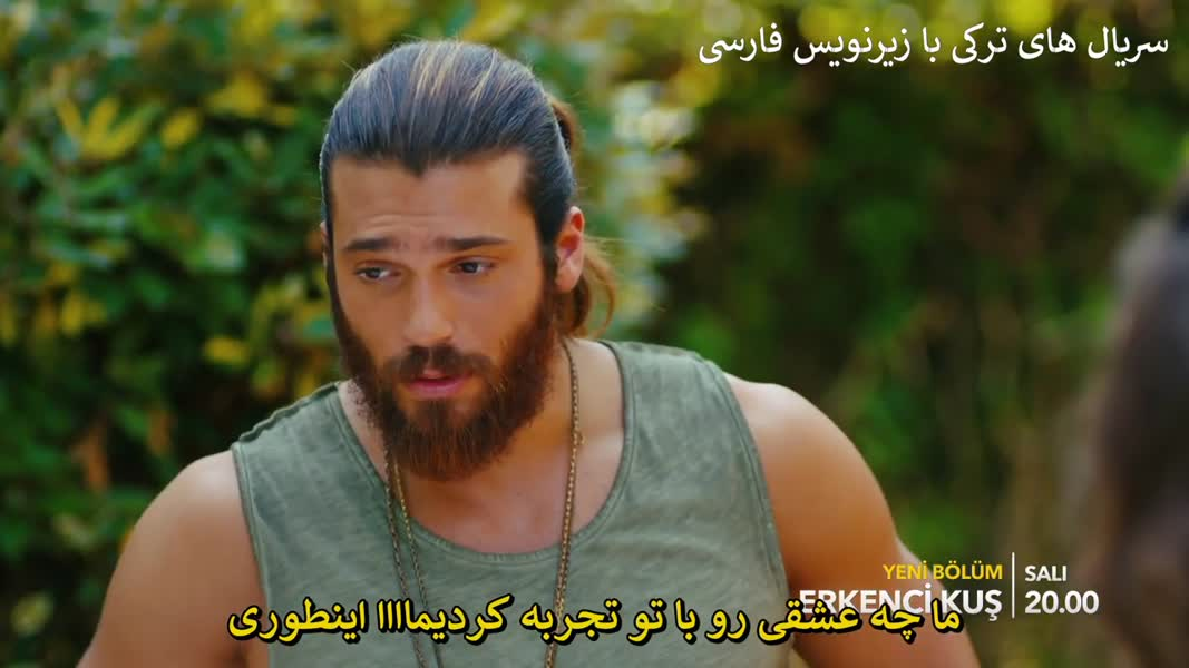 سریال پرنده سحرخیز با زیرنویس فارسی قسمت 48