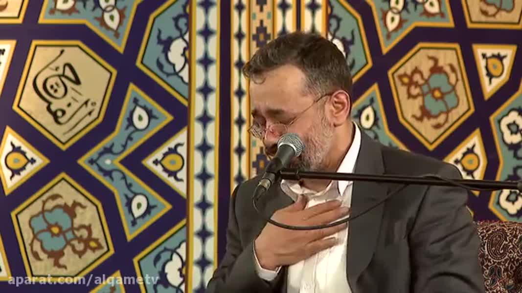 مداحی حاج محمود کریمی شب اول محرم 98