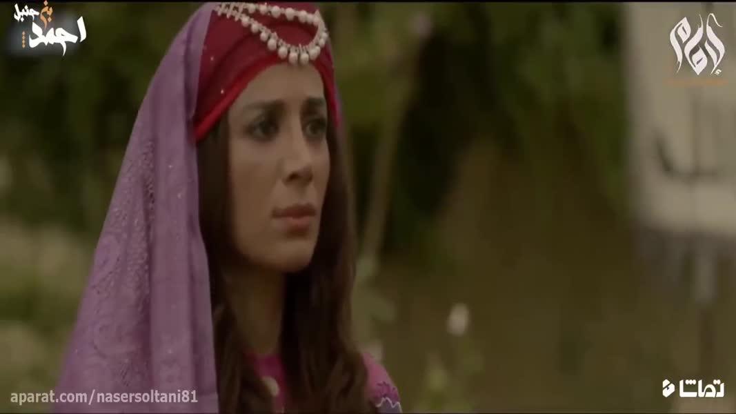 سریال ( امام احمد بن حنبل )قسمت یازدهم