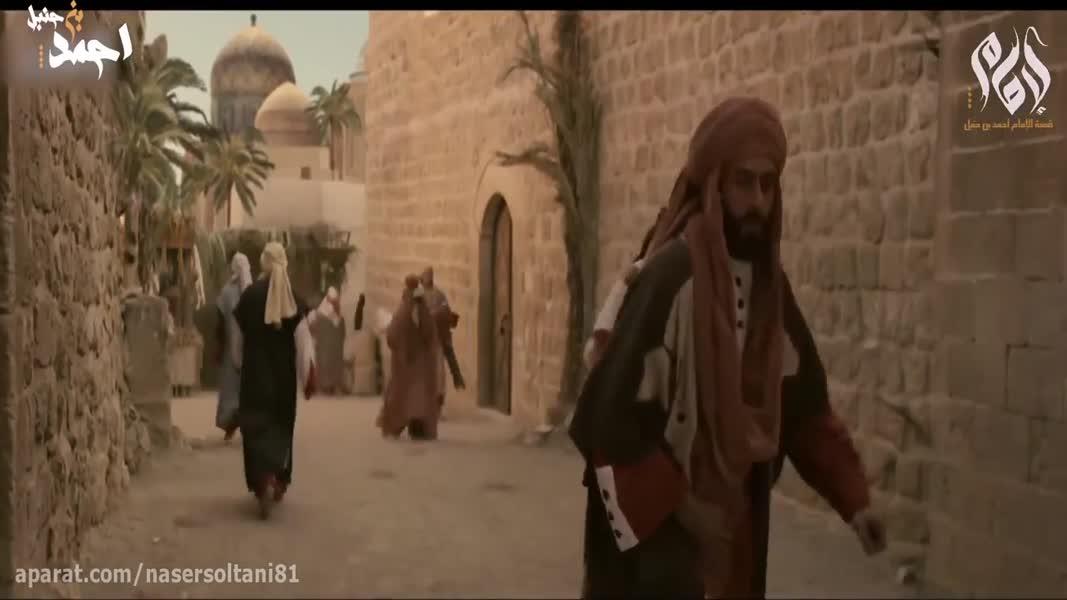سریال ( امام احمد بن حنبل )قسمت دوازدهم