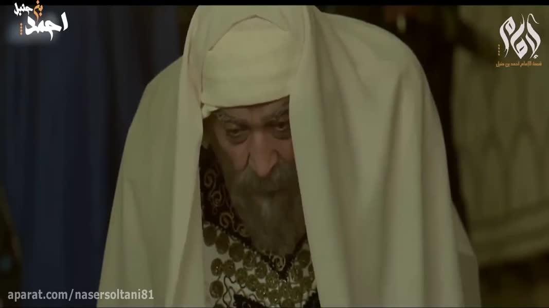 سریال ( امام احمد بن حنبل )قسمت سیزدهم