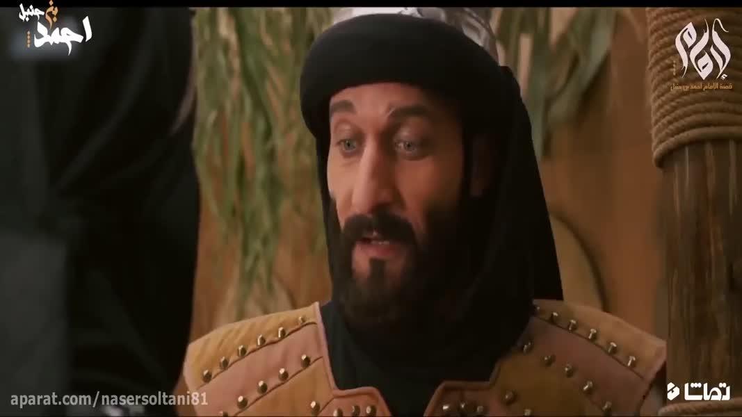 سریال ( امام احمد بن حنبل )قسمت پانزدهم