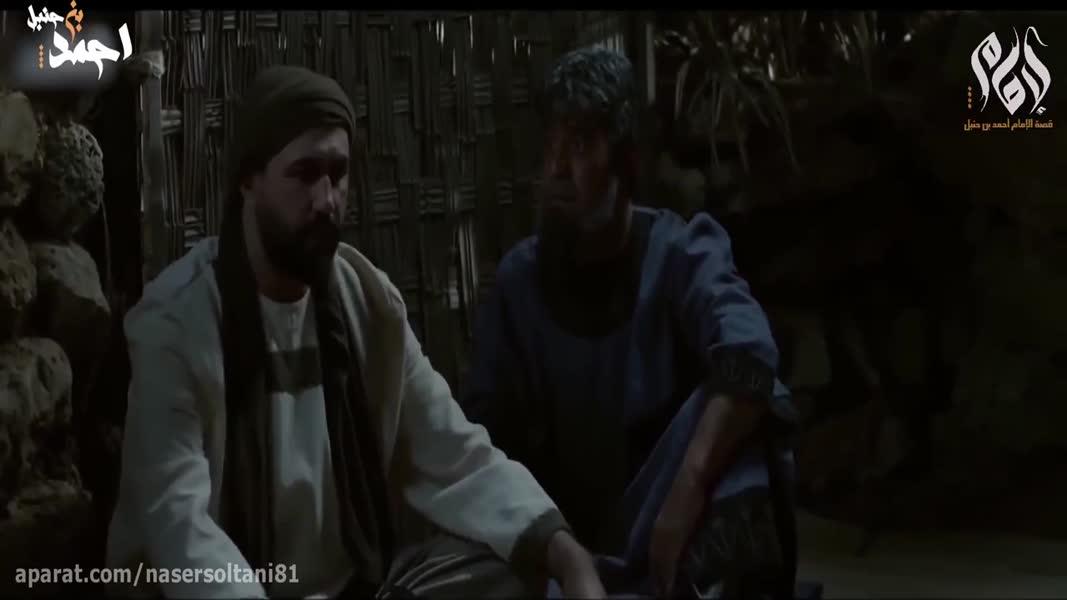 سریال ( امام احمد بن حنبل )قسمت شانزدهم