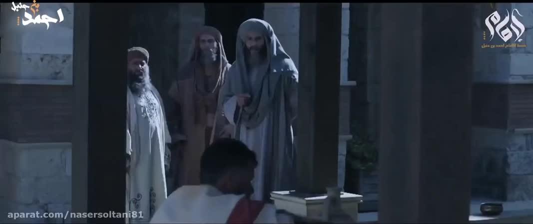 سریال ( امام احمد بن حنبل )قسمت نوزدهم