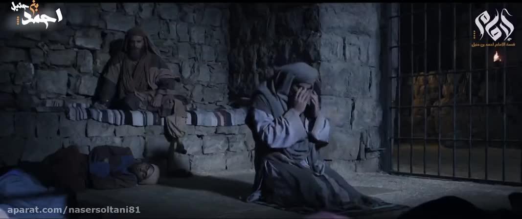 سریال ( امام احمد بن حنبل )قسمت بیستم
