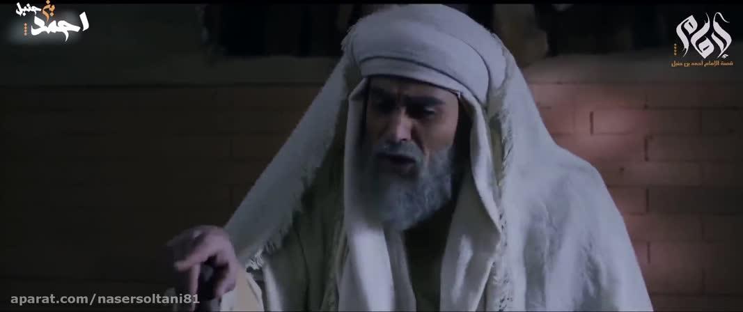 سریال ( امام احمد بن حنبل )قسمت بیست وششم
