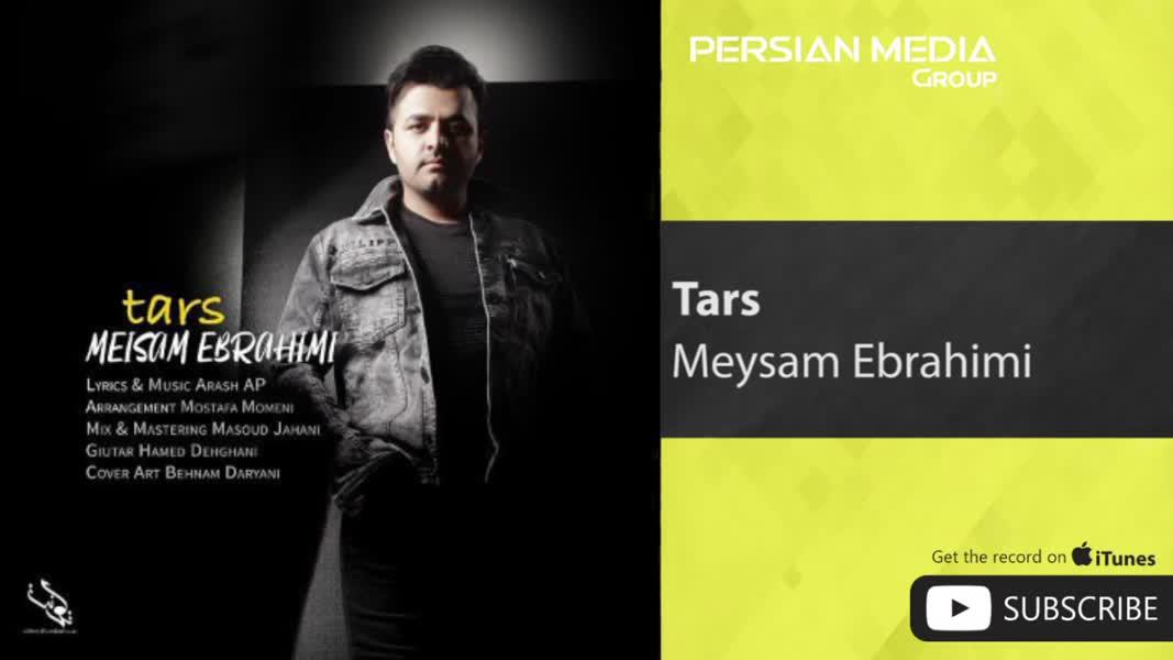 آهنگ میثم ابراهیمی - ترس - Meysam Ebrahimi - Tars
