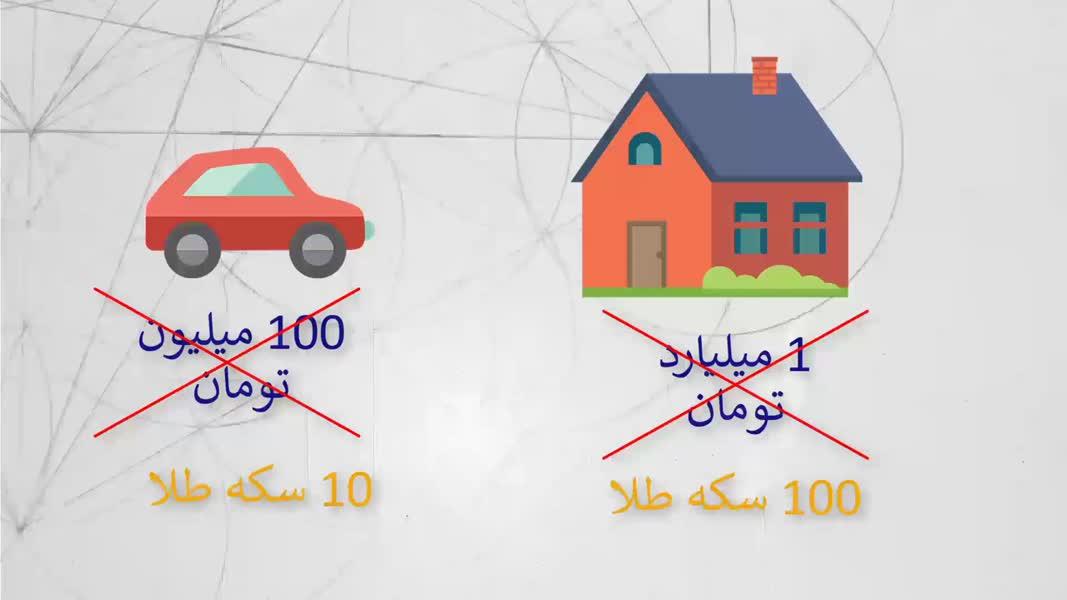 تحلیل وضعیت اقتصاد ایران و آینده دلار